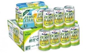 【第8位】糖質ゼロ麦系新ジャンル<オリオンゼロライフ>350ml缶・24本