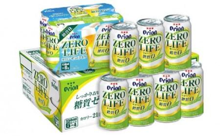 糖質ゼロ麦系新ジャンル<オリオンゼロライフ>350ml缶・24本 イメージ