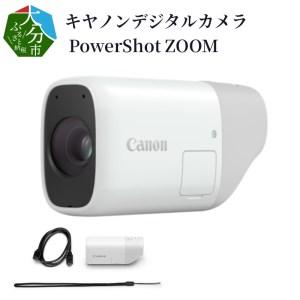 キヤノンデジタルカメラ PowerShot ZOOM イメージ