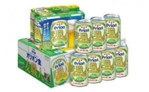 【第5位】オリオン麦職人<350ml×24缶>【発泡酒】