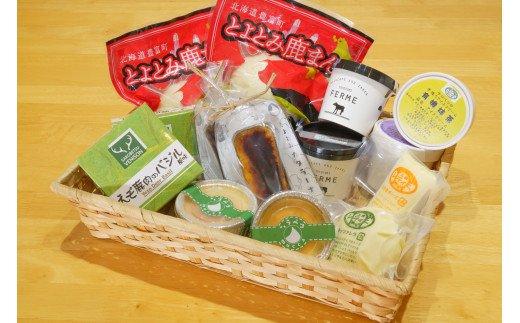 とよとみの美味しいが豊富に詰まった幸せ小箱 イメージ
