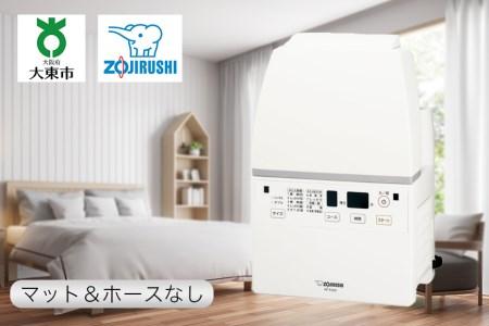 象印【ホース&マットなし】ふとん乾燥機 RFFA20-WA ホワイト イメージ