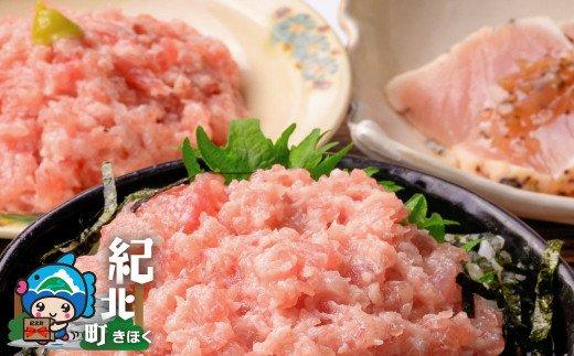 マグロの食べ比べ丼セット〈本マグロのネギトロ丼・マグロのレアステーキ丼〉 イメージ