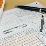 仕入控除税額の計算方法
