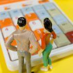 給与所得控除及び公的年金等控除の縮小の改正