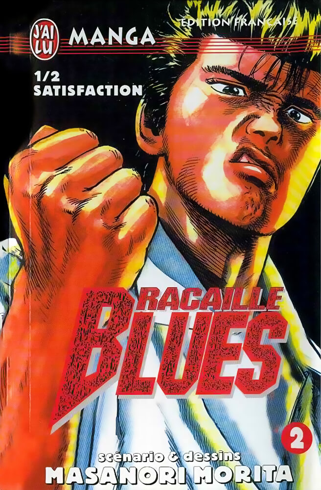 Racaille_Blues_02_couverture