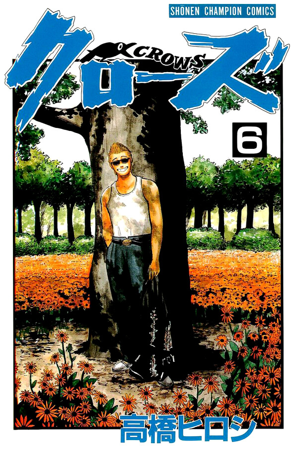 CROWS Manga Volume 06 Couverture jp www.FuryoGang.com