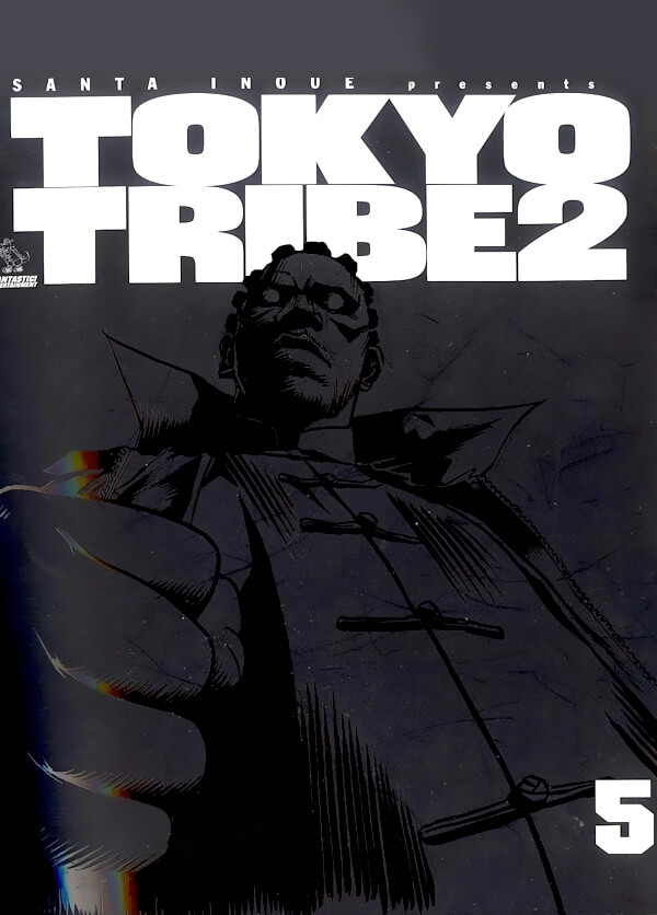 Tokyo Tribe 2 Manga Volume 05 Couverture jp www.FuryoGang.com