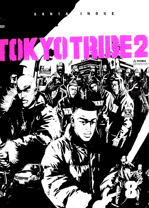 Tokyo Tribe 2 Manga Volume 08 Couverture jp www.FuryoGang.com