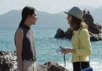 Bande-annonce de La Caméra de Claire de Hong Sang-soo