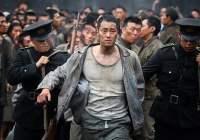 Impressionnant trailer pour The Battleship Island de Ryoo Seung-wan