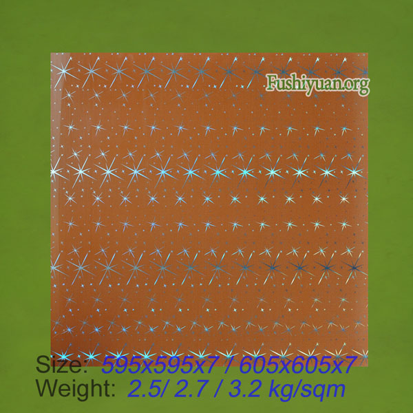 59.5cm PVC Ceiling and Wall Panel