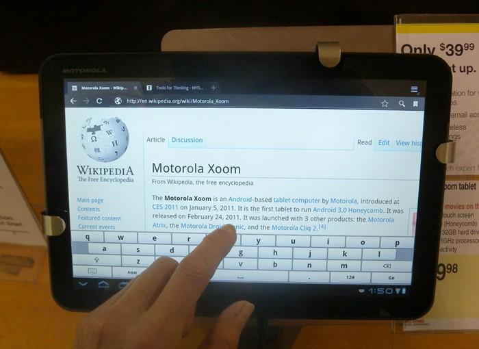 Motorola Kore