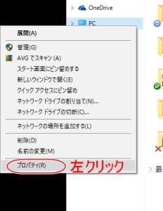 install2