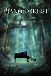 The Perfect World Of Kaic aka The Piano In The Forest aka Piano No Mori