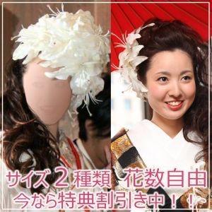 沢尻エリカの結婚歴歴代元カレは?顔画像/馴れ初め/噂まとめ