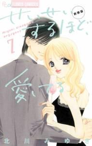 滝沢 秀明(タッキー)の結婚歴歴代元カノは?顔画像/馴れ初め/噂まとめ!