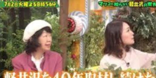 広川小夜子と美愛の経歴がヤバい!軽井沢フレンチトーストとチーズケーキ店はどこ?