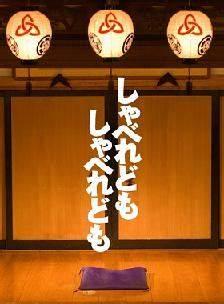 国分太一の結婚歴歴代元カノは?顔画像/馴れ初め/噂まとめ!