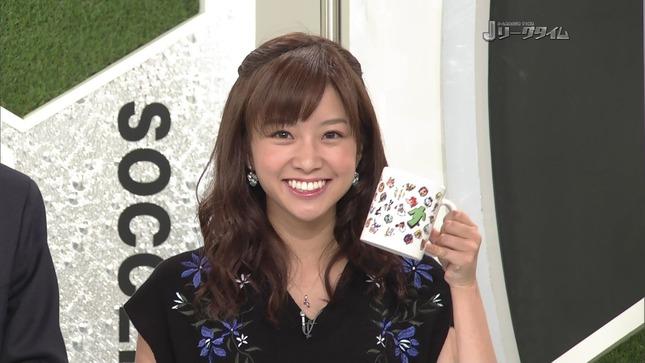 中川絵美里アナの結婚歴や歴代彼氏元カレは?顔画像や馴れ初め・噂を調査!