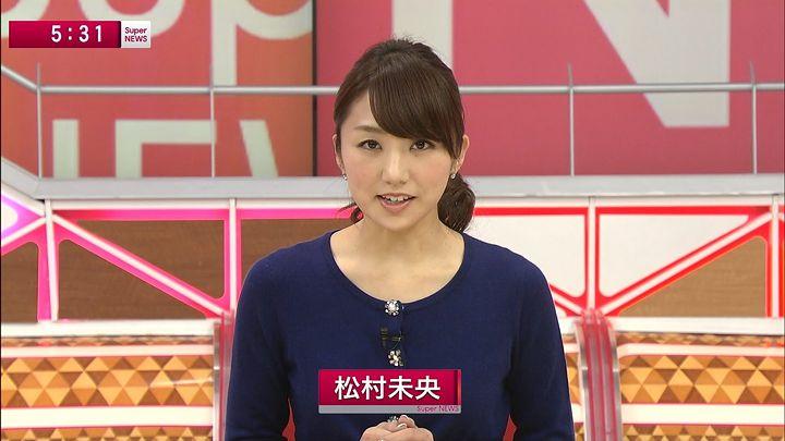 松村未央アナの結婚歴や歴代彼氏元カレは?顔画像や馴れ初め・噂を調査!