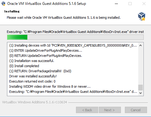 virtualbox-guest-additions-install-7
