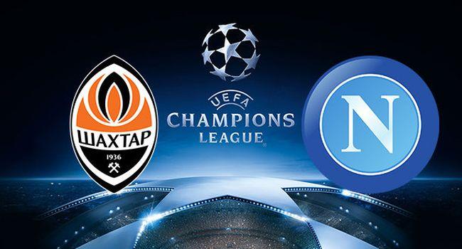 В Юношеской лиге УЕФА «Шахтер» встретится с «Наполи»