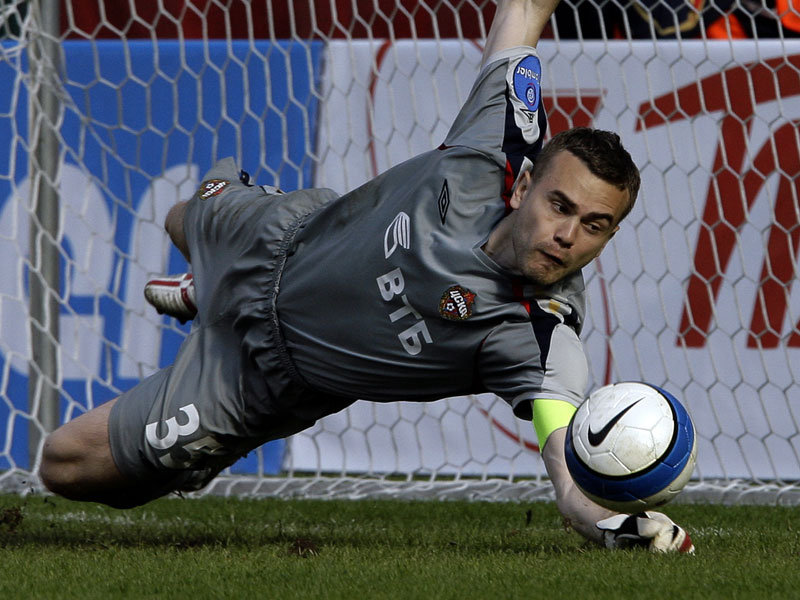 Image result for Igor Akinfeev