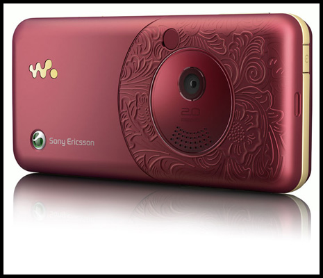 w660i_back_angle40_rose_red.jpg