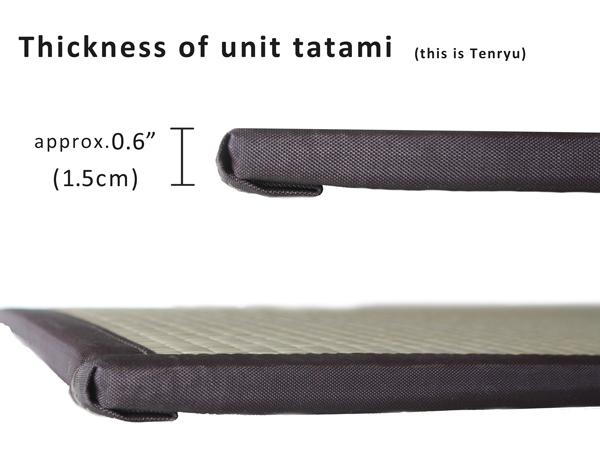 thickness of tatami mat