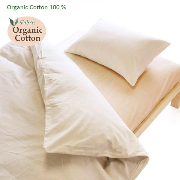 shikibuton cover organic futon tokyo