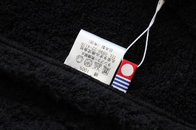 Japanese imabari towel cover