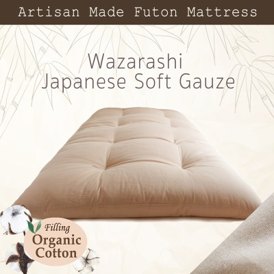 japanese cotton futon