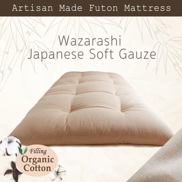 japanese cotton futon