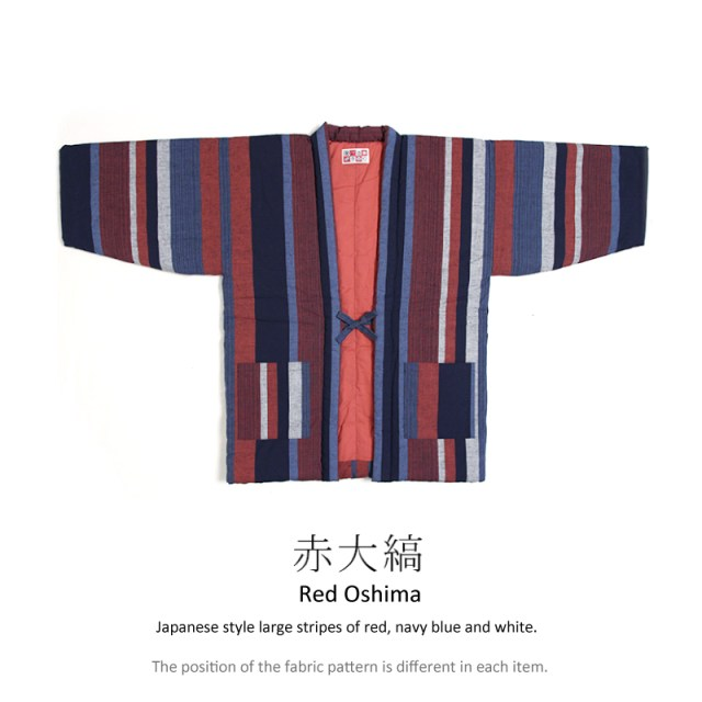 Japanese hanten jacket red