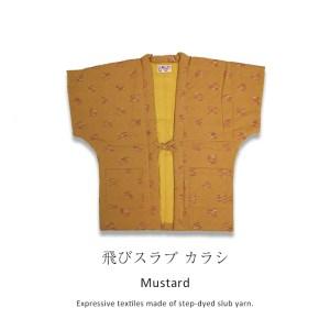 japanese yakko vest jacket hanten jacket