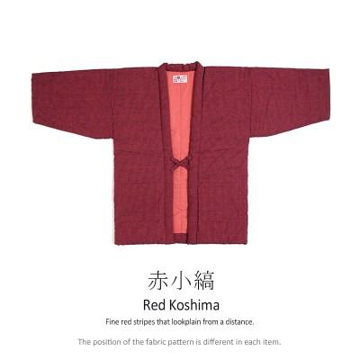 Hanten Padded Kimono Warm Wear Jacket