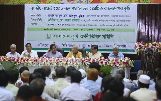 Photo Courtesy - bdnews24