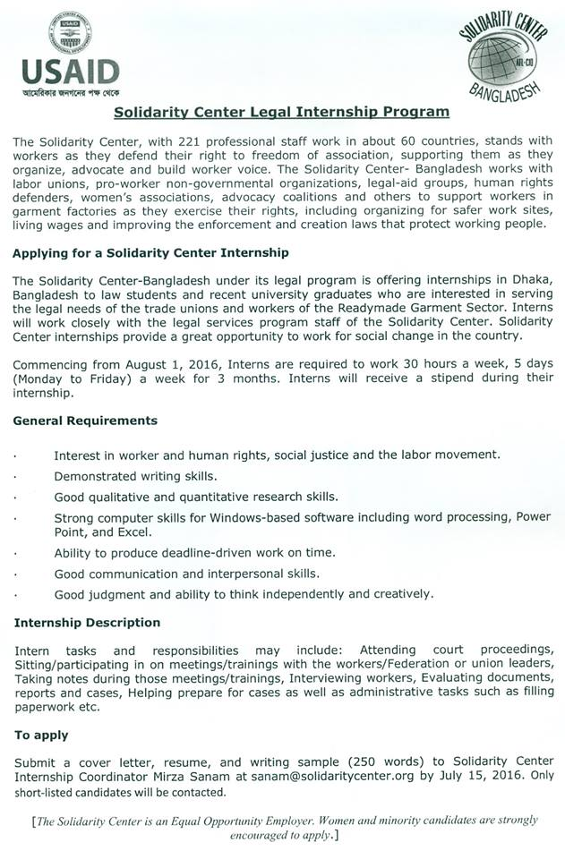 resume for law internship