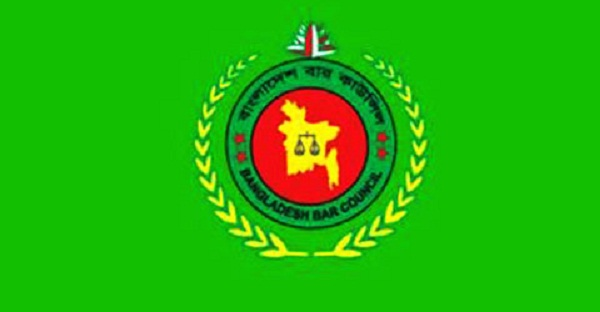 Bangladesh Bar Council Advocateship Enrollment 2019-2020