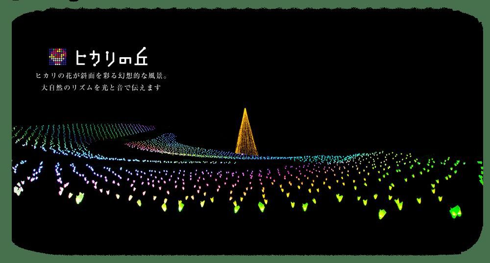 121127kirakira03