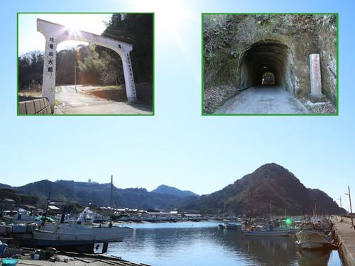 竹岡漁港から見た『造海城』