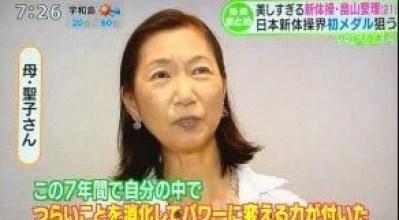 畠山愛理 母