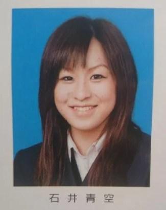 徳井青空 出身 高校 大学 本名
