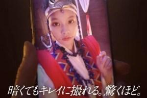 Galaxy S8 CM 女性 女の子 女優