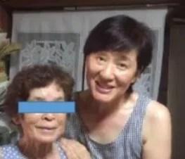 松居一代 おばあさん