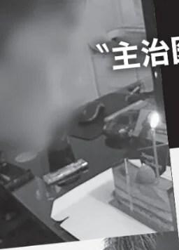 斉藤由貴 ケーキ キス