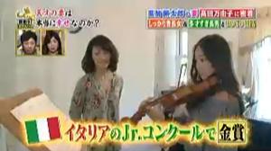 高田万由子と向日葵