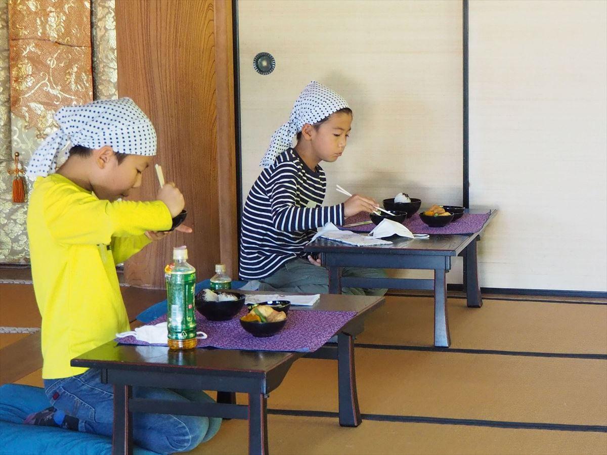 正法寺 越生 食事 イベント