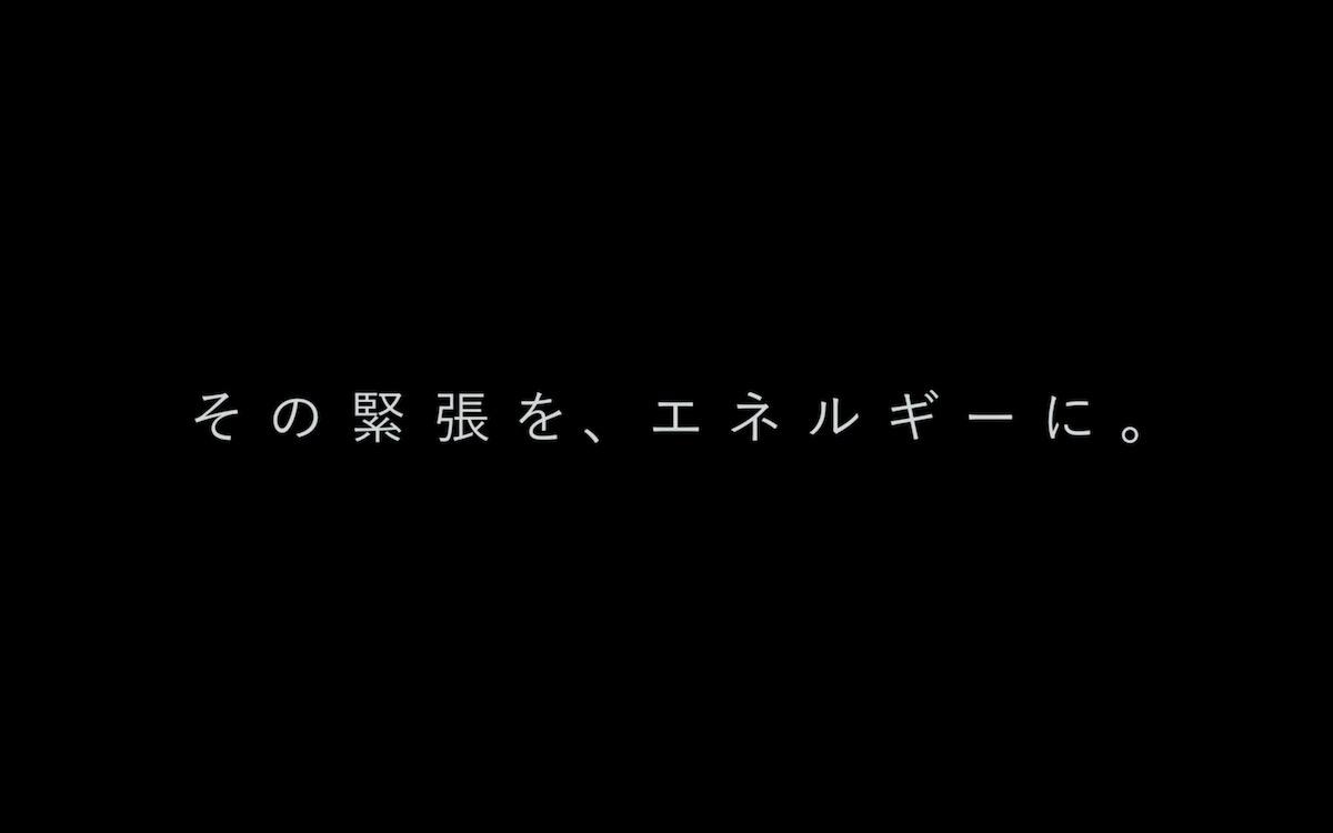 森永製菓 受験にinゼリー